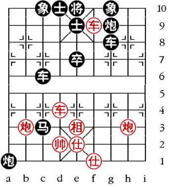 Aufgabenstellung vom 21.11.12 (chinesische Symbole)