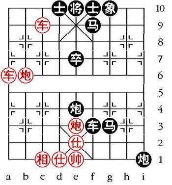 Aufgabenstellung vom 28.11.12 (chinesische Symbole)