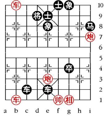 Aufgabenstellung vom 5.12.12 (chinesische Symbole)