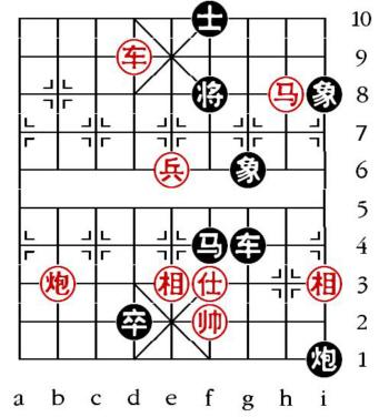 Aufgabenstellung vom 12.12.12 (chinesische Symbole)