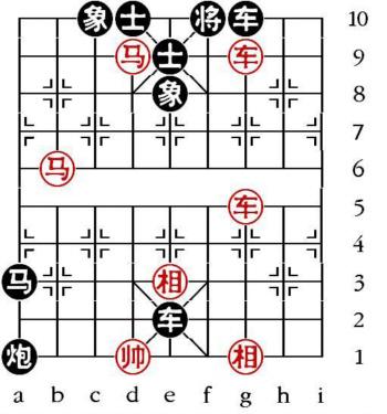 Aufgabenstellung vom 19.12.12 (chinesische Symbole)
