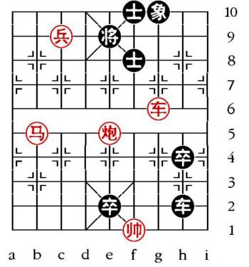 Aufgabenstellung vom 26.12.12 (chinesische Symbole)