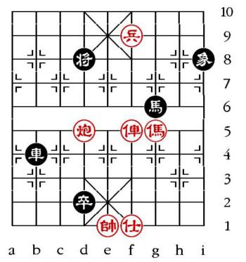 Aufgabenstellung vom 2.1.13 (chinesische Symbole)