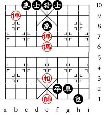 Aufgabenstellung vom 9.1.13 (chinesische Symbole)