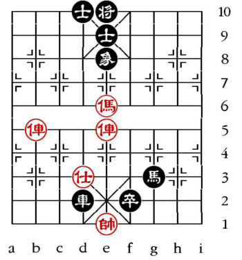 Aufgabenstellung vom 30.1.13 (chinesische Symbole)