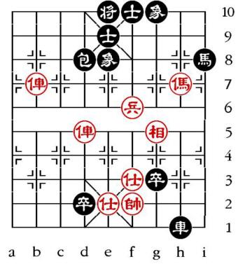 Aufgabenstellung vom 20.2.13 (chinesische Symbole)