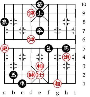 Aufgabenstellung vom 27.2.13 (chinesische Symbole)
