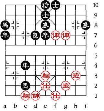Aufgabenstellung vom 13.3.13 (chinesische Symbole)