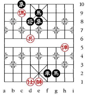 Aufgabenstellung vom 20.3.13 (chinesische Symbole)