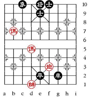 Aufgabenstellung vom 27.3.13 (chinesische Symbole)