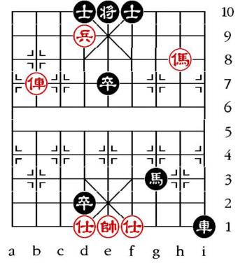 Aufgabenstellung vom 3.4.13 (chinesische Symbole)