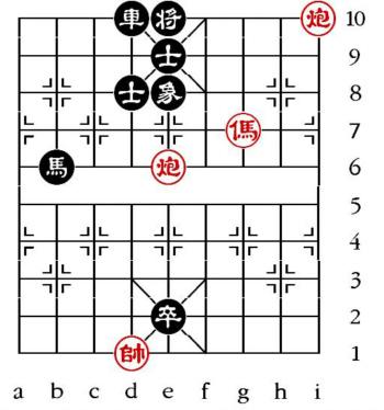 Aufgabenstellung vom 10.4.13 (chinesische Symbole)