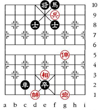 Aufgabenstellung vom 17.4.13 (chinesische Symbole)