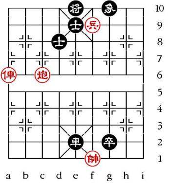 Aufgabenstellung vom 24.4.13 (chinesische Symbole)