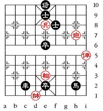 Aufgabenstellung vom 1.5.13 (chinesische Symbole)