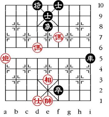 Aufgabenstellung vom 22.5.13 (chinesische Symbole)