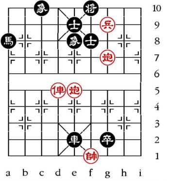 Aufgabenstellung vom 5.6.13 (chinesische Symbole)
