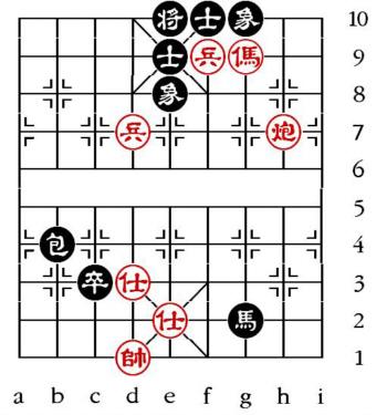 Aufgabenstellung vom 12.6.13 (chinesische Symbole)