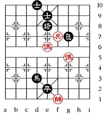 Aufgabenstellung vom 19.6.13 (chinesische Symbole)