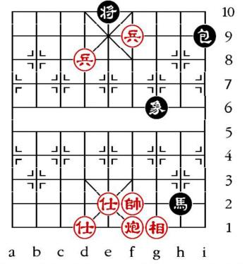 Aufgabenstellung vom 26.6.13 (chinesische Symbole)