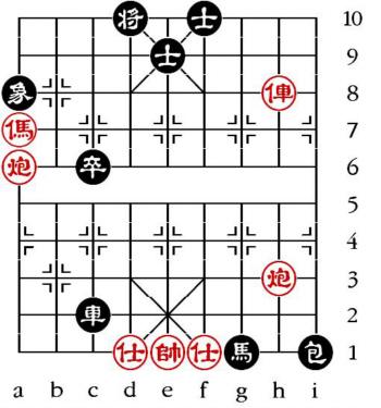 Aufgabenstellung vom 10.7.13 (chinesische Symbole)