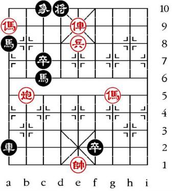Aufgabenstellung vom 17.7.13 (chinesische Symbole)