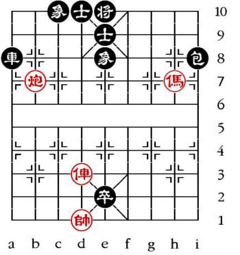 Aufgabenstellung vom 24.7.13 (chinesische Symbole)