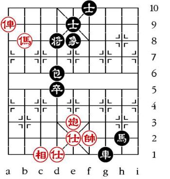 Aufgabenstellung vom 31.7.13 (chinesische Symbole)