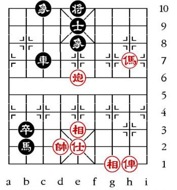 Aufgabenstellung vom 14.8.13 (chinesische Symbole)