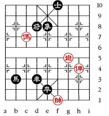 Aufgabenstellung vom 21.8.13 (chinesische Symbole)