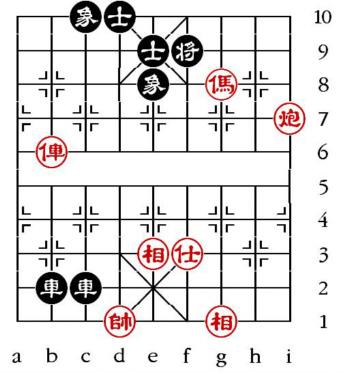 Aufgabenstellung vom 28.8.13 (chinesische Symbole)