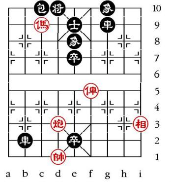 Aufgabenstellung vom 4.9.13 (chinesische Symbole)