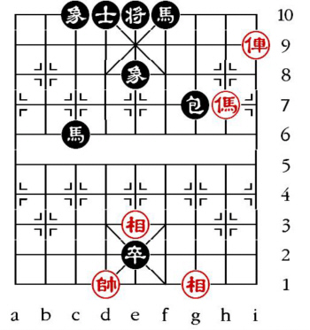 Aufgabenstellung vom 11.9.13 (chinesische Symbole)