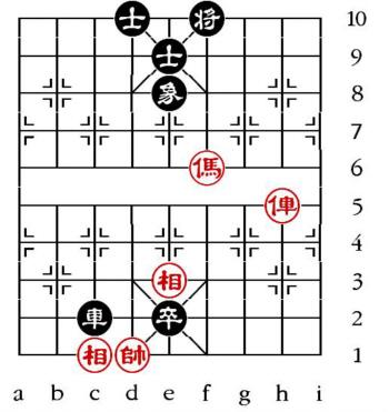 Aufgabenstellung vom 25.9.13 (chinesische Symbole)
