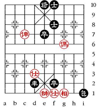 Aufgabenstellung vom 2.10.13 (chinesische Symbole)