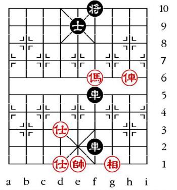 Aufgabenstellung vom 16.10.13 (chinesische Symbole)