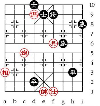 Aufgabenstellung vom 23.10.13 (chinesische Symbole)