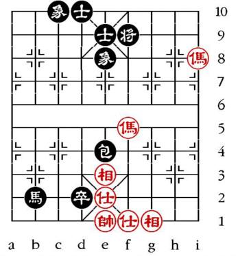 Aufgabenstellung vom 6.11.13 (chinesische Symbole)