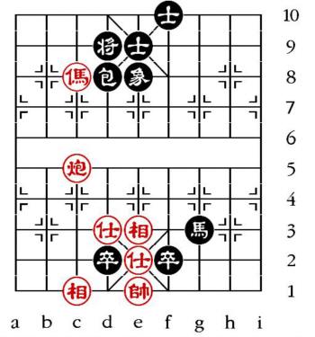 Aufgabenstellung vom 13.11.13 (chinesische Symbole)