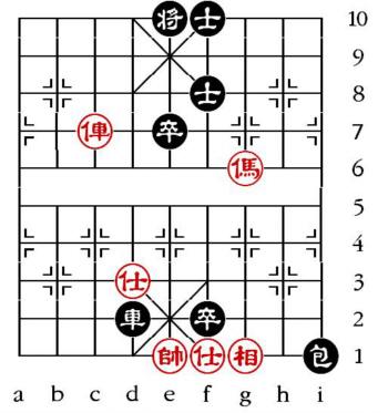 Aufgabenstellung vom 20.11.13 (chinesische Symbole)