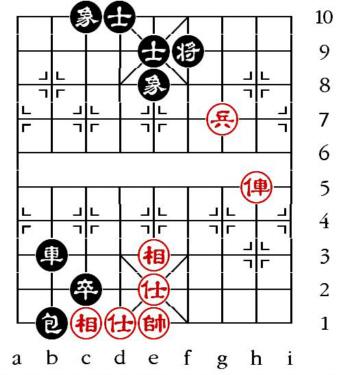 Aufgabenstellung vom 4.12.13 (chinesische Symbole)