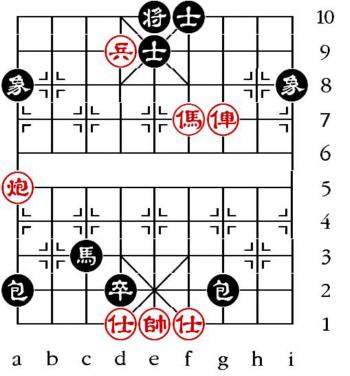 Aufgabenstellung vom 11.12.13 (chinesische Symbole)