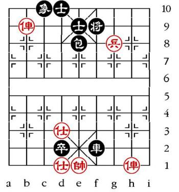 Aufgabenstellung vom 25.12.13 (chinesische Symbole)