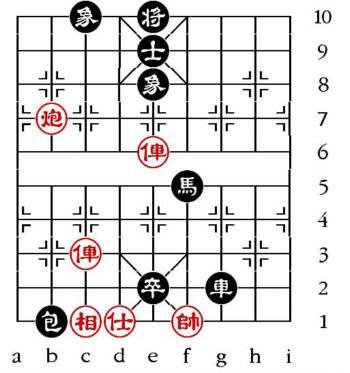 Aufgabenstellung vom 8.1.14 (chinesische Symbole)