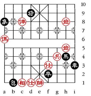 Aufgabenstellung vom 29.1.14 (chinesische Symbole)