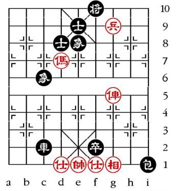 Aufgabenstellung vom 26.2.14 (chinesische Symbole)