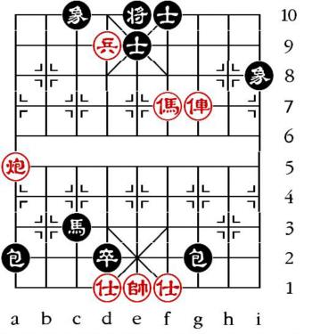 Aufgabenstellung vom 12.3.14 (chinesische Symbole)