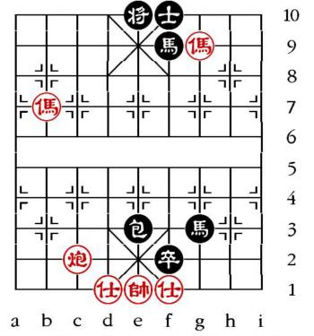 Aufgabenstellung vom 19.3.14 (chinesische Symbole)