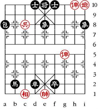 Aufgabenstellung vom 26.3.14 (chinesische Symbole)