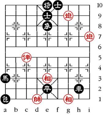 Aufgabenstellung vom 9.4.14 (chinesische Symbole)